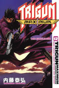 TRIGUN MAXIMUM TP VOL 12