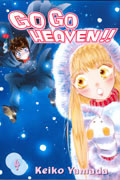 GO GO HEAVEN VOL 4