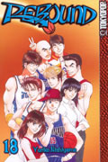 REBOUND VOL 18 GN (OF 18)