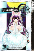 TSUKUYOMI MOON PHASE VOL 9 GN (OF 12) (MR)