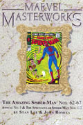 MMW AMAZING SPIDER-MAN VOL 7 HC VARIANT VOL 44 NEW PTG