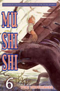 MUSHISHI GN VOL 06 (MR)