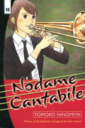 NODAME CANTABILE GN VOL 15 (MR)