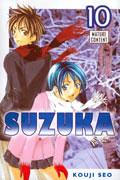 SUZUKA GN VOL 10 (MR)