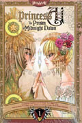PRINCESS AI PRISM OF MIDNIGHT DAWN GN VOL 01 (OF 3)