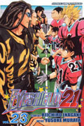 EYESHIELD 21 GN VOL 23