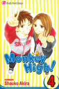 MONKEY HIGH GN VOL 04