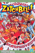 ZATCH BELL GN VOL 22