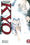 SAMURAI DEEPER KYO VOL 35-36 GN