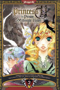 PRINCESS AI VOL 2 (OF 3) THE PRISM OF MIDNIGHT GN