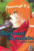 RUROUNI KENSHIN VIZBIG TP VOL 08 (OF 9) (CURR PTG)
