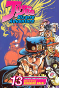 JOJOS BIZARRE ADVENTURE VOL 13 TP