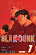 SLAM DUNK VOL 7 GN