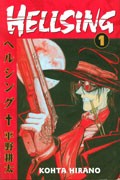 Hellsing Volume 1 TPB