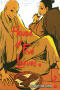 HOUSE OF FIVE LEAVES GN VOL 02