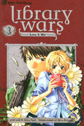 LIBRARY WARS GN VOL 03