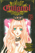 GRAND GUIGNOL ORCHESTRA TP VOL 05 (OF 5)