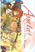 ARATA-THE-LEGEND-TP-VOL-08-(C-1-0-1)