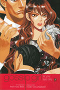 GOSSIP GIRL MANGA GN VOL 03 FOR YOUR EYES ONLY
