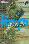 DOROHEDORO GN VOL 08 (MR)
