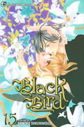 BLACK BIRD GN VOL 15