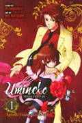 UMINEKO WHEN THEY CRY GN VOL 01 LEGEND GOLDEN WITCH