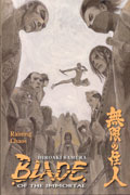 BLADE OF THE IMMORTAL TP VOL 28 RAINING CHAOS (MR)