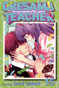 ORESAMA TEACHER GN VOL 15