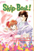 SKIP BEAT 3IN1 ED TP VOL 06
