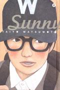 SUNNY HC VOL 02
