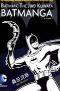BATMAN THE JIRO KUWATA BATMANGA TP VOL 01 (OF 3)