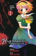 HIGURASHI WHEN THEY CRY GN VOL 05 NEW PTG