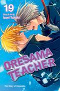 ORESAMA TEACHER GN VOL 19