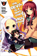 DEVIL IS PART TIMER HIGH SCHOOL GN VOL 02
