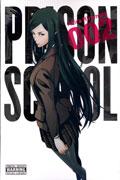 PRISON SCHOOL GN VOL 02 (MR)