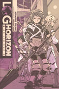 LOG HORIZON LIGHT NOVEL VOL 03 GAMES END PT 1