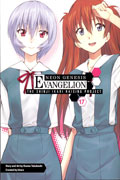 NGE SHINJI IKARI RAISING PROJECT TP VOL 17