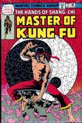 SHANG-CHI MASTER OF KUNG FU OMNIBUS HC VOL 03 DM ZECK VAR ED