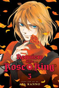 REQUIEM OF THE ROSE KING GN VOL 05