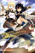 DEATH MARCH TO PARALLEL WORLD RHAPSODY GN VOL 01
