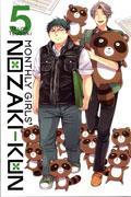 MONTHLY GIRLS NOZAKI KUN GN VOL 05