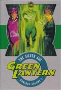 GREEN LANTERN THE SILVER AGE OMNIBUS HC VOL 02