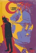 OUTCAST BY KIRKMAN & AZACETA HC BOOK 02 (MR)
