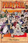 FAIRY TAIL GN VOL 63