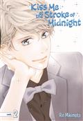 KISS ME AT STROKE OF MIDNIGHT GN VOL 02