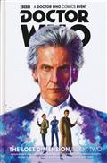 DOCTOR WHO LOST DIMENSION HC VOL 02