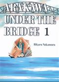 ARAKAWA UNDER THE BRIDGE GN VOL 01