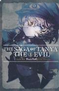 SAGA OF TANYA EVIL LIGHT NOVEL SC VOL 01