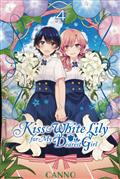 KISS & WHITE LILY FOR MY DEAREST GIRL GN VOL 04