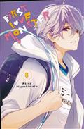 FIRST LOVE MONSTER GN VOL 08